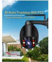 2.8-12mm 4x zoom automático de rastreamento humano 2MP IR visão IP wifi câmeras dome PTZ rastreamento automático sem fio câmeras de segurança