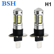2Pcs Super Bright H1 H3 LED Bulb 30 4014SMD Car Fog Lights 6500K White Driving Day Running Lamp Automobiles Bulbs(China)
