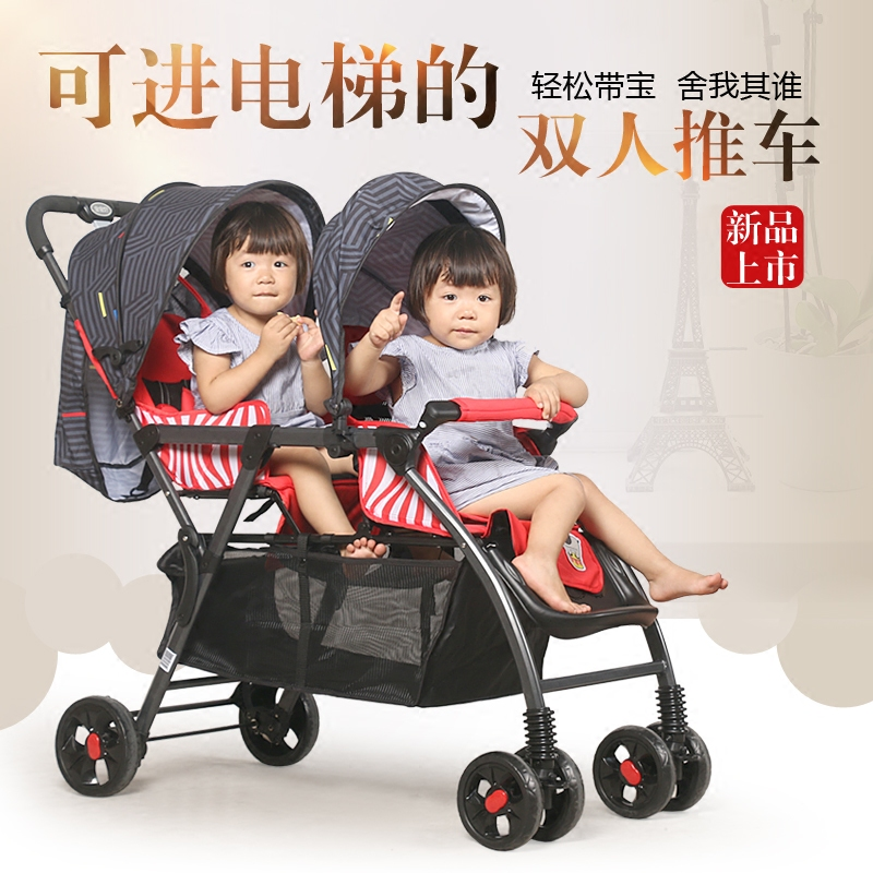Twin trolley can  Sit and  Lie carts Folding  Baby Stroller Easy To Avoid Vibration Two Child Cart  Double Car kds twin baby stroller high landscape two baby trolley hand double fold front and rear can lie luxury umbrella carts