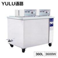 Industrial Digital 360L Ultrasonic Cleaner MainBoard Auto Car Oil Parts Industry Washer Instrument Heat Ultrasound Bath Timer