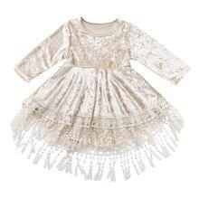Flower girl infant toddler twin baby girls solid tassel velvet dresses