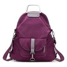 2017 г. женские многофункциональный Водонепроницаемый рюкзак молнии рюкзаки женская мода школьные сумки для подростков девочек Дорожная сумка F89