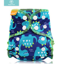 Happy Flute Organic Cotton Newborn Diapers Tiny AIO Cloth Diaper,Waterproof PUL Fit 3-6KG Baby