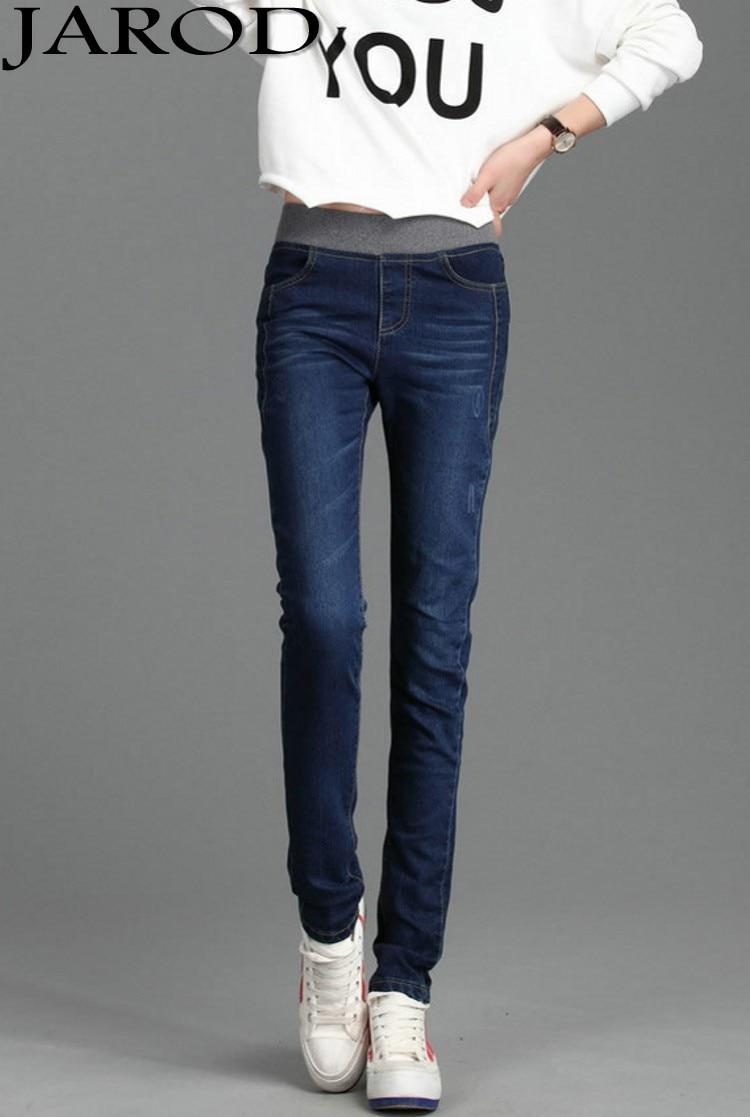 2017 Women's Jeans New Warm Female Casual Elastic Waist Stretch Jeans Plus Size  Slim Denim Long Pencil Pants Lady Trousers 5xl plus size jeans 2017 new high waist jeans fashion elastic women washed pants casual pencil denim slim trousers