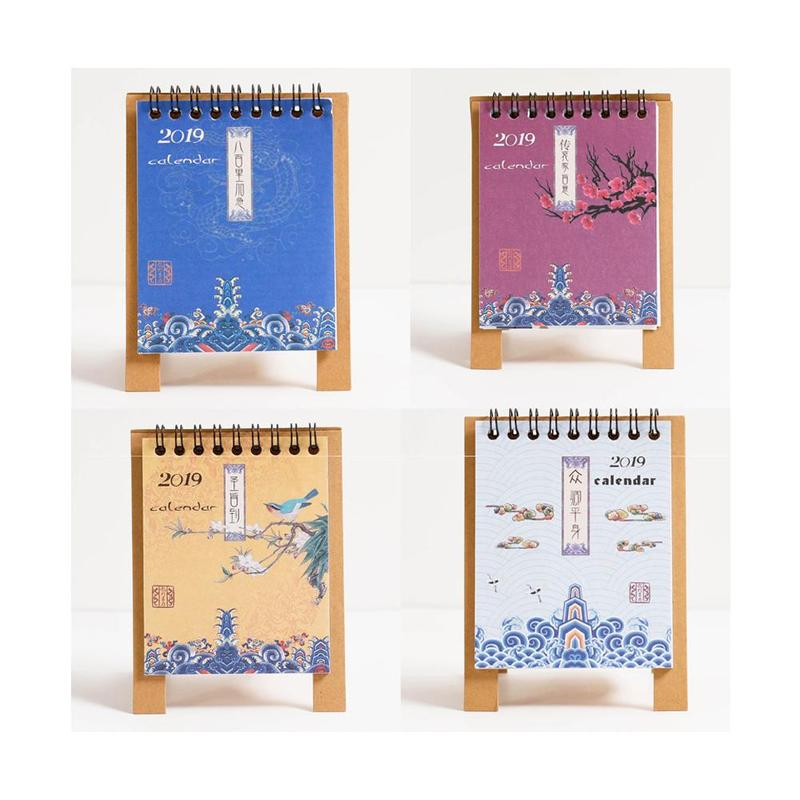 Calendar Logical 2019 Lovely Christmas Calendar Diy Desktop Calendar Agenda Organizer Daily Schedule Planner 2018.09~2019.12