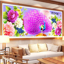 Peacock peony diamond Embroidery diy painting mosaic diamant 3d cross stitch pictures H571