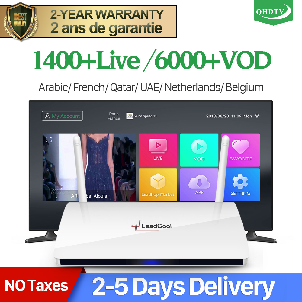 Leadcool IP TV France Box IPTV arabe Android Smart 1 an IPTV Code abonnement QHDTV belgique pays-bas arabe français IP TV