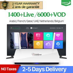 Leadcool Android Smart IP TV Box IPTV Arabic France 1 Year IPTV Code Subscription QHDTV Belgium Netherlands Arabic French IPTV