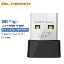 650 mbps adaptador wi fi sem fio usb super velocidade placa de rede rtl8811 banda dupla 802.11 ac antena para computador portátil desktop janela 7/8/10