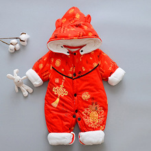 Newborn baby winter cotton-padded clothes Boy and girl jumps