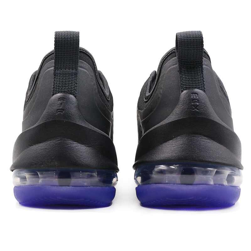 air max axis prem