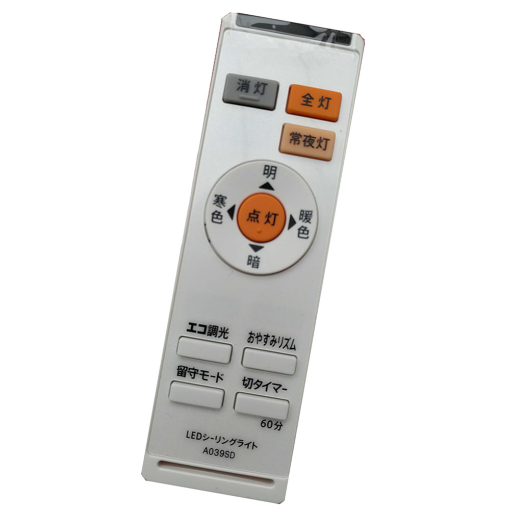 New remote control for sharp LED lighting A039SD controller Japanese version