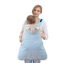 Baby Warm Winter Carrier Coat Cloak Newborn Backpack Sling Mantle Cover Cape Sleep Bag Windproof Ourdoor jacket