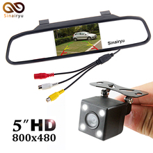 High Resolution 5″ Color HD TFT LCD Car Rearview Mirror Monitor 800*480 With Auto Rear View Camera Parking Monitor System