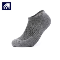 2017new Arrival Mmaicco Men Socks Atumn Cotton Casual Short Ankle Socks Sollid Color Male Socks Top
