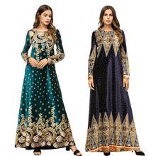 Женское Макси мусульманское платье Абая джилбаб с цветочным принтом и круглым вырезом, вечерние, Коктейльные, элегантные, в этническом стиле, кафтан, турецкая исламская одежда