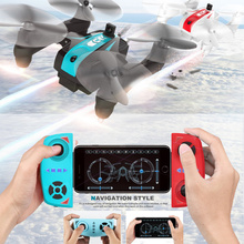 Folding Mini Drone Infrared Battle Quadruple Aircraft HD Aerial Remote Control Model