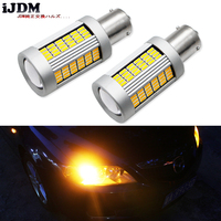 IJDM 1156 LED No Hyper Flash 25W High Power Amber P21W CAN Bus LED Replacement Bulbs