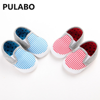 Fashion Spring Autumn Baby Shoes Cool Striped Antiskid Toddlers Boys Shoes First Walker