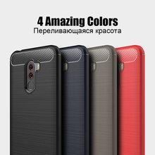 Luxury Carbon Fiber Case For Redmi Note 5 6 Pro 6A Plus S2 Case Soft Cover For Xiaomi Mi A2 lite 8 SE Max 3 Mix 2 s Pocophone F1(China)