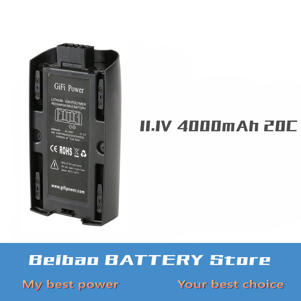 1 pcs 11 1v 4000mAh 44 4Wh 20C Parrot Bebop 2 0 Upgrade LiPo Battery 3s