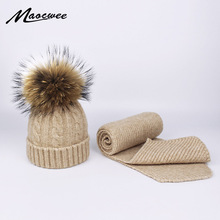 Children Knitted Wool Scarf and Hat Set Luxury Winter Warm Hats Scarves With Real Fur Pompom Beanie For Boys and Girls 0-3 years цена в Москве и Питере