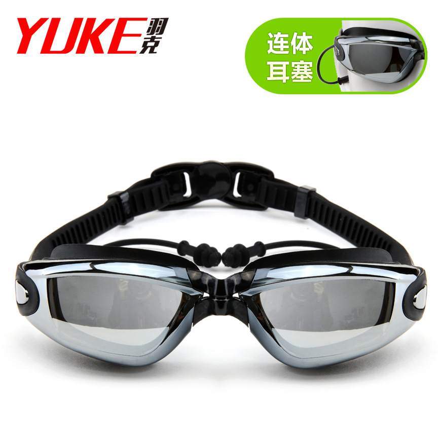 NEW BLACK  Unisex Woman Men Water Sportswear Anti-fog UV Shield Protect Waterproof Eyewear Goggles Swimming Glasses