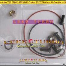Масло комплекты для ремонта турбокомпрессора комплект CT16 17201-30030 17201 30030 турбонагнетатель для тoyota Hi-ace Hi-lux Hiace Hilux Pickup 2KD-FTV 2.5L D4D