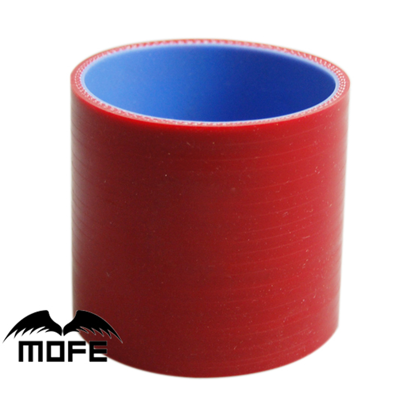 Mofe Red Silicone Hose 5pcs 3ply 63mm Silicone Straight Hose Coupler Air Intake Pipe