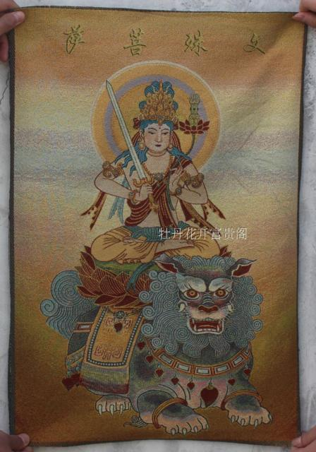 Chinese Antique Collection The Thangka Embroidery Bodhisattva Manjusri Diagram