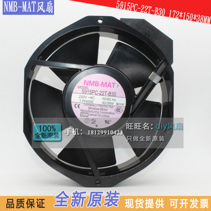 NEW NMB-MAT Minebea 5915PC-22T-B30 220V 40/38W 172*150*38 Frequency converter cooling fan new nmb mat minebea 5920pl 07w b46 17251 48v 0 52a frequency converter cooling fan