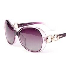 New moda mujeres gafas de sol polarizadas 2017 uv400 lente de gradiente gafas de sol famoso diseñador de la marca de lujo polarizadas