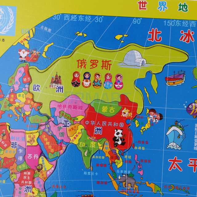 US $10.89 29% OFF Early Learning Geography 35 Pieces Wooden Jigsaw World  Map Puzzles Game Set Educational Toys-in Puzzles from Toys & Hobbies on ...