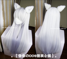 2016 New Japan Anime Gugure! Kokkuri-san Cosplay Silver Purplish Gradient Wig With Fox Ears peruca