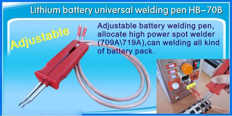 SUNKKO HB-70B Battery spot welding pen use for polymer battery welding for s709a spot welder machine,5pairs small soder pin sunkko hb 71a battery spot welding pen use for polymer battery welding for s709a s719a welder pen