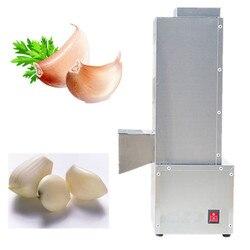450w restauracje elektryczna maszyna do obierania czosnku szybkie oszczędzanie pracy automatyczne suche urządzenie do obierania czosnku 30 kg/h
