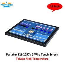19 Дюймов Тайвань Высокая Температура 5 Провода Intel Celeron Двухъядерный 1037u Промышленного Сенсорный Экран Панель PC