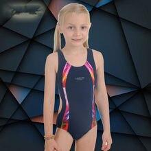 1510503405d 子供レース水着- Aliexpress.com経由、中国 子供レース水着 供給者からの安い 子供レース水着 大量を買います。