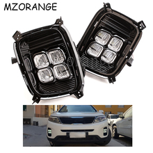 2PCS Car LED Daytime Running Lights For Kia Sorento 2012 2013 2014 12V LED DRL Cover Fog Lamps Car-styling Driving Lights new auto car led drl daytime running lights turn fog lamps cover for mitsubishi asx 2013 car light free shipping