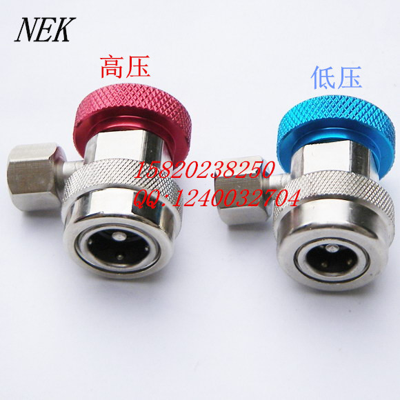 Air conditioning refrigerant quick charge fitting,Air conditioning refrigerant fitting tools,charging 134A refrigerant  tools