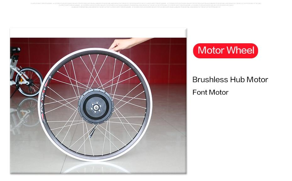 motor-wheel_04