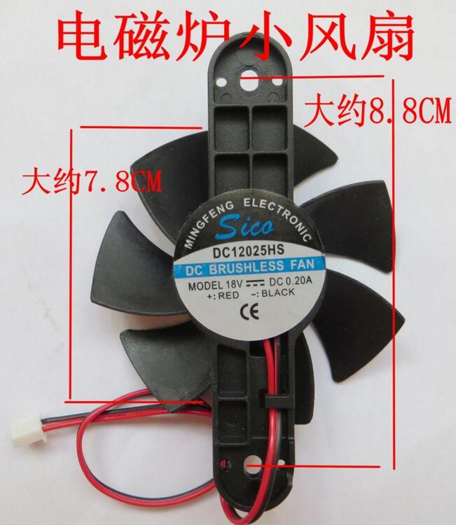 Induction Cooker Parts radiator fan 18V rice cooker parts steam pressure release valve