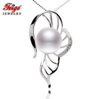 Feige Fine Jewelry 10-11mm White Natural Freshwater Pearl Pendant Necklaces for Women's 925 Sterling Silver Chain Pearl Jewelry