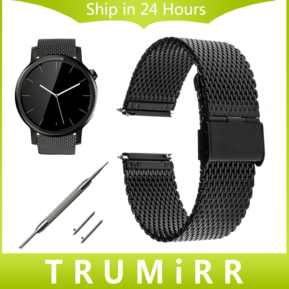 Milanese Band Quick Release 22mm for Motorola Moto 360 2 46mm 2015 Gear 2 R380 R381 R382 Stainless Steel Watch Strap Bracelet 20mm watchband stainless steel smart watch band strap bracelet for motorola moto 360 2 2nd gen 2015 42mm smartwatch black silver