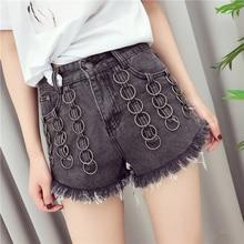 Shorts Womens High waist thin Round Metal iron ring decoration washed Punk Hiphop cowboy Denim Jeans