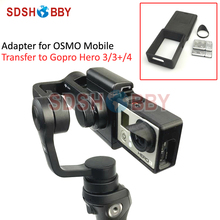 Adapter Switch Mount Plate for DJI OSMO Mobile Gimbal Camera for GOPRO Hero 3 3 4