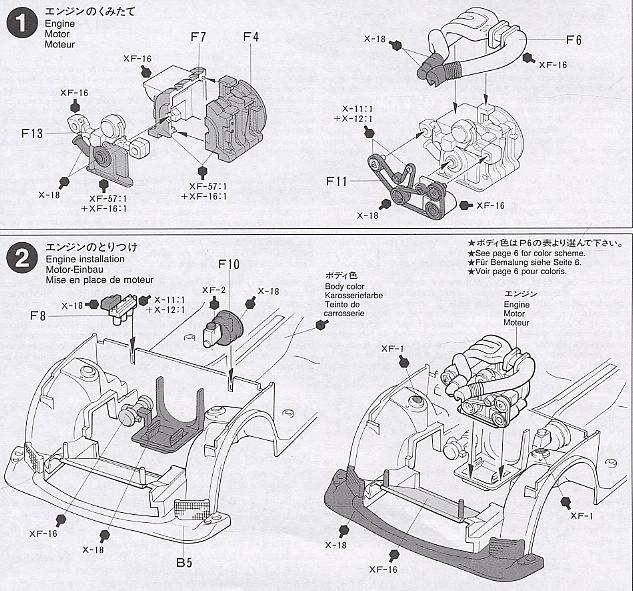 Wenshin 1:24 Mazda RX 7 Car Model 24116 (with Engine Internal ...