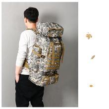 Fishsunday спортивные сумки для отдыха на открытом воздухе, кемпинга, пеших прогулок, большой штурмовой армейский военный тактический рюкзак 0718