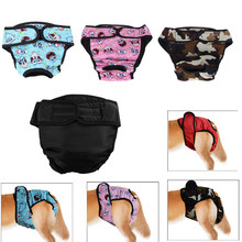 Dog Diaper Female Male Washalbe Durable Doggie Diapers Pants Dog Wraps Doggy Panty Pet Underwear Sanitary Short Physiological(China)