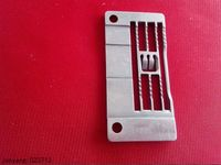 sewing-machine-spare-parts-accessories-sewing-needle-plate-e1826-needle-plate-for-siruba-sewing-machine